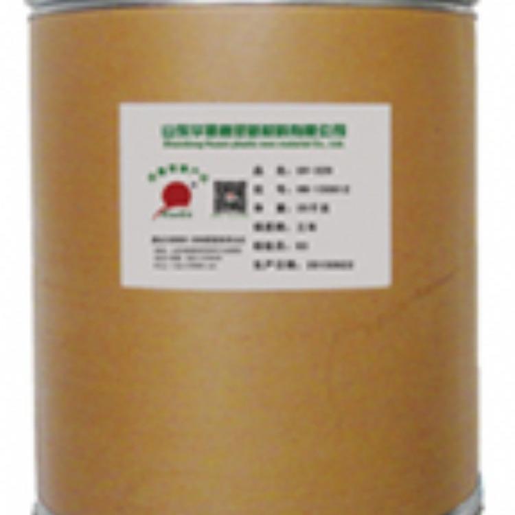   橡胶阻燃剂