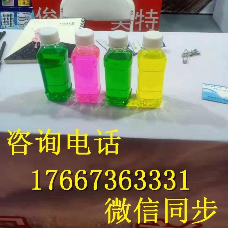 散装防冻液 防冻液加工 防冻液生产厂家