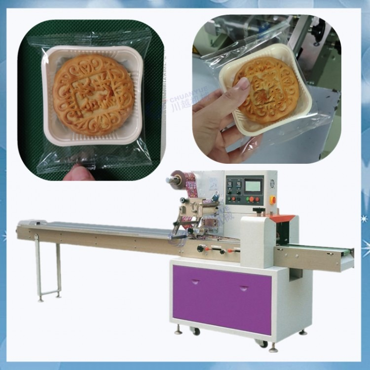 川越CY-250上走纸月饼自动包装机,莲蓉月饼包装机