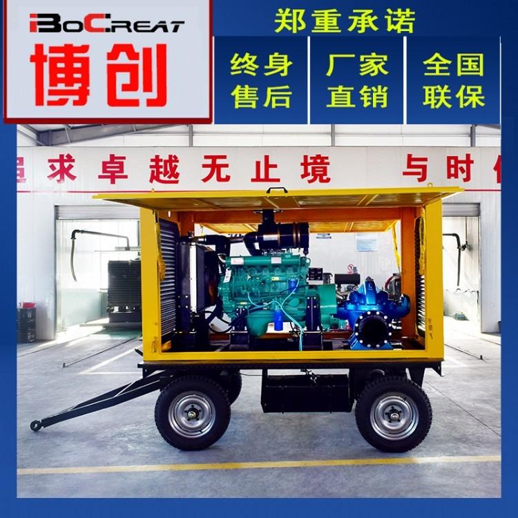 水泵发电机100千瓦 水泵拖车发电机 水泵柴油发电机100kw  潍坊水泵厂家直销 定制 批发