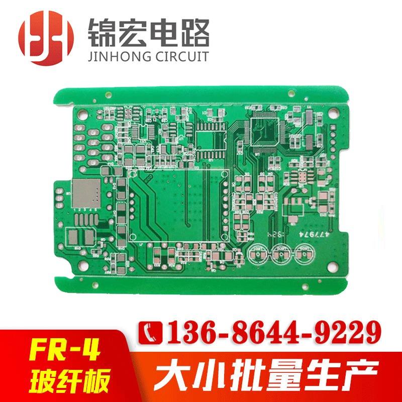 锦宏电路_专业生产定制pcb线路板厂家