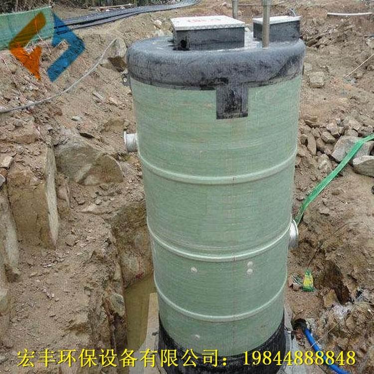 玻璃钢预埋一体化泵站一体化预制泵站 雨水污水泵站 泵站