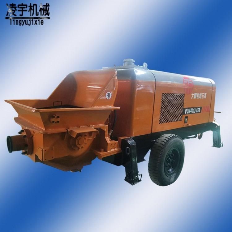 柴油混凝土输送泵,大型混凝土输送泵,细石混凝土输送泵50型泵