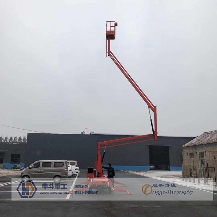 路灯维修高空作业平台 安装维修升降平台车 牛斗 可定制曲臂式升降车