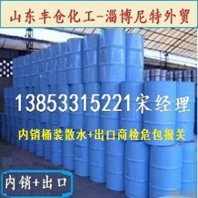 河南中托98正庚烷散水桶装价格