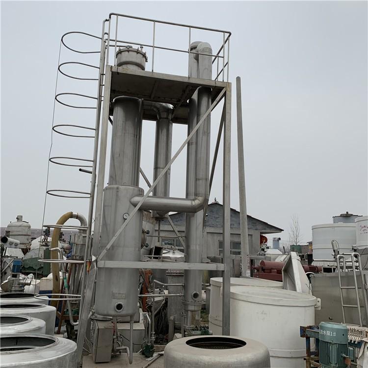 出售多台二手钛材浓缩蒸发器 二手反蒸发器价格 供应