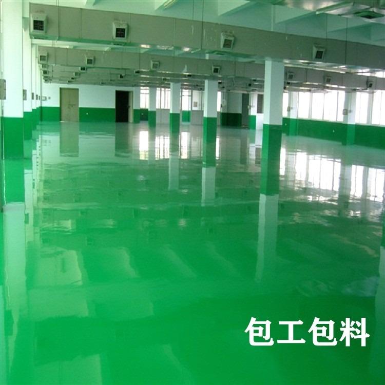 地坪漆 环氧树脂