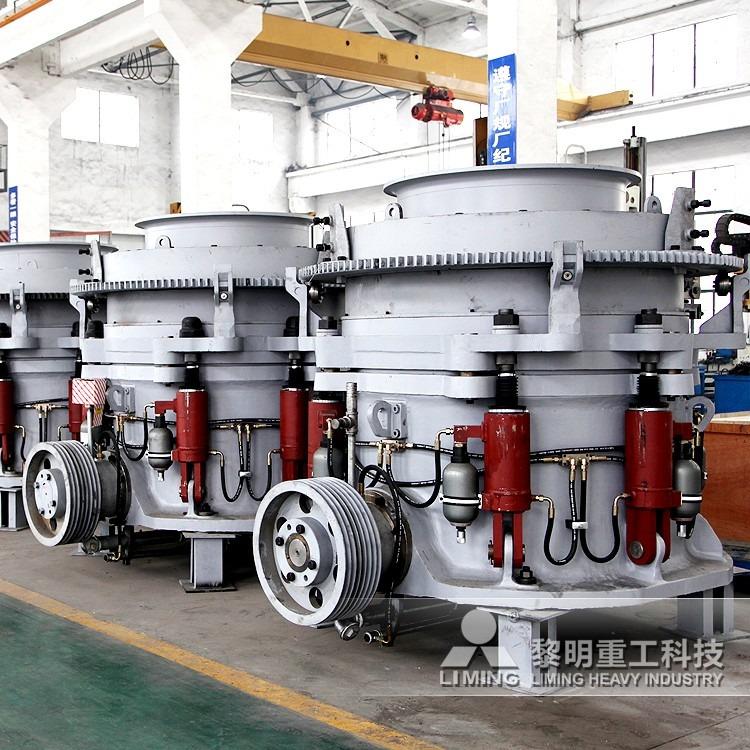 多缸液压圆锥破碎机 HPT300多缸液压圆锥破碎机 矿石多缸液压圆锥破价格
