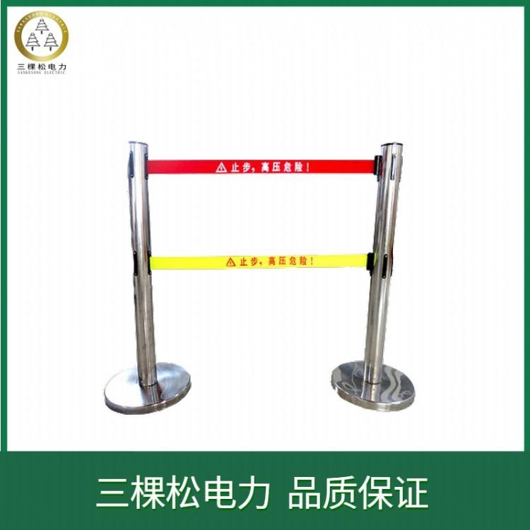 电力安全围栏价格 带式安全围栏 5米带式围栏 不锈钢安全围栏