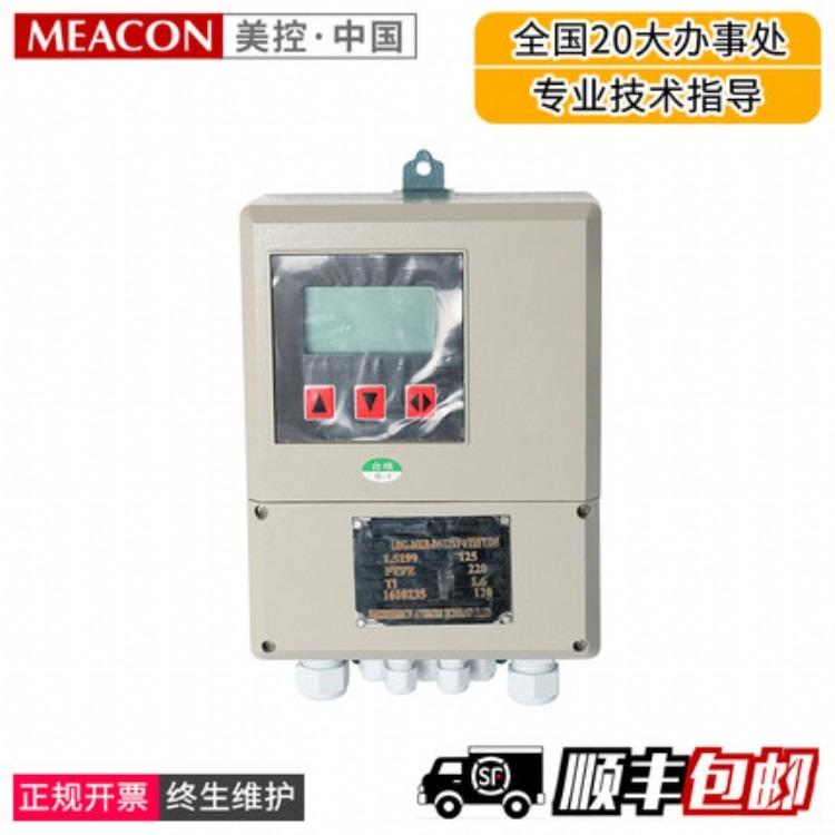 氢氧化钾流量计 氯化镁流量计 氯化钙流量计