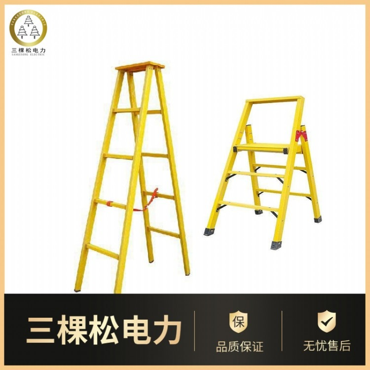 热卖玻璃钢梯子玻璃钢护笼梯玻璃钢绝缘梯玻璃钢伸缩梯玻璃钢直梯