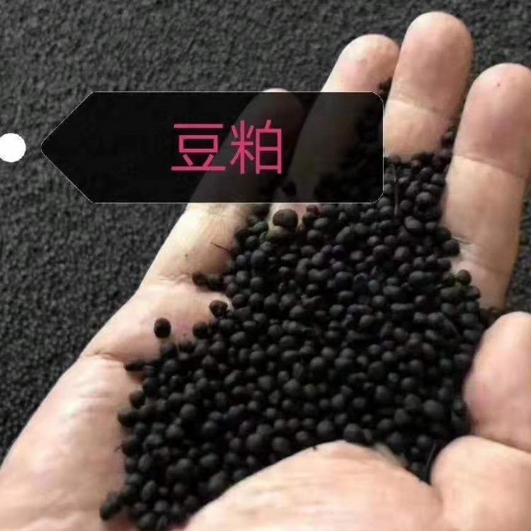 豆粕生物有机肥  果树专用底肥  有机肥专业生产厂家