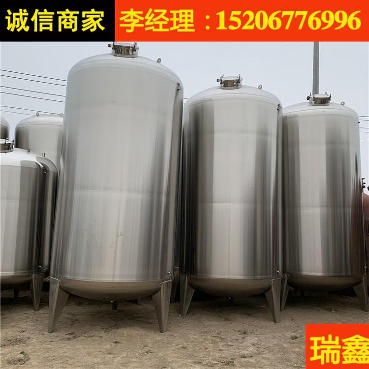 供应二手双效三效四效浓缩蒸发器 卧式不锈钢罐