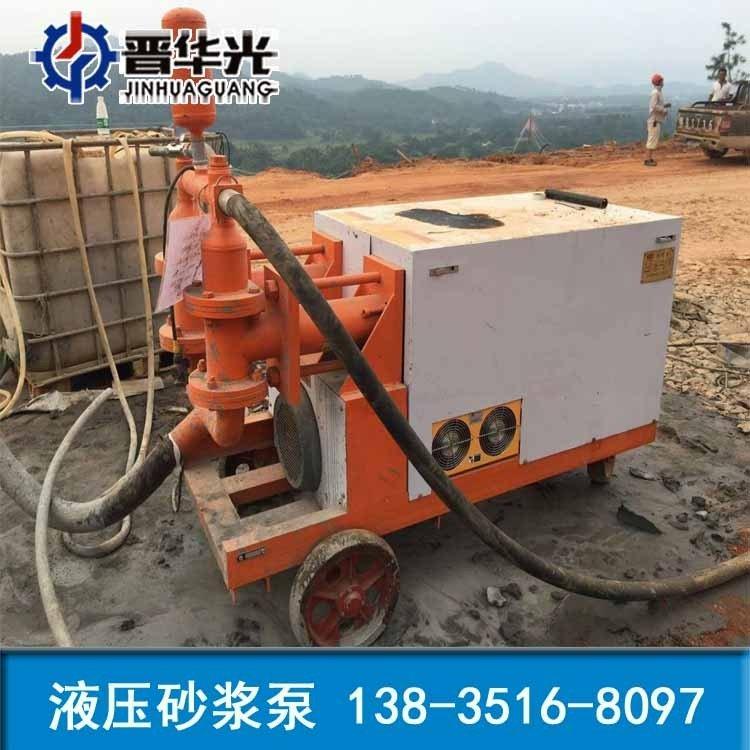 云南液压砂浆泵 砂浆泵哪个好用 15KW液压砂浆输送泵砂浆泵厂家