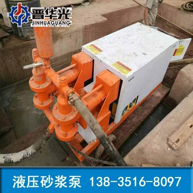 甘肃液压砂浆注浆泵 双液注浆泵厂家直销 SJ200液压砂浆泵