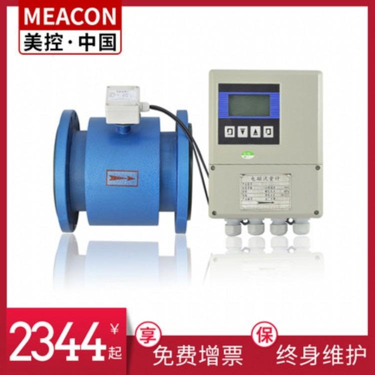 油流量计 优质涡轮流量计 有机溶剂流量计