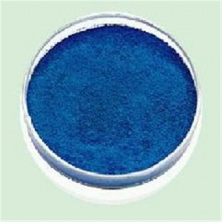 水性色素亮蓝工业玻璃水 洗衣液色素 洗涤日化色素