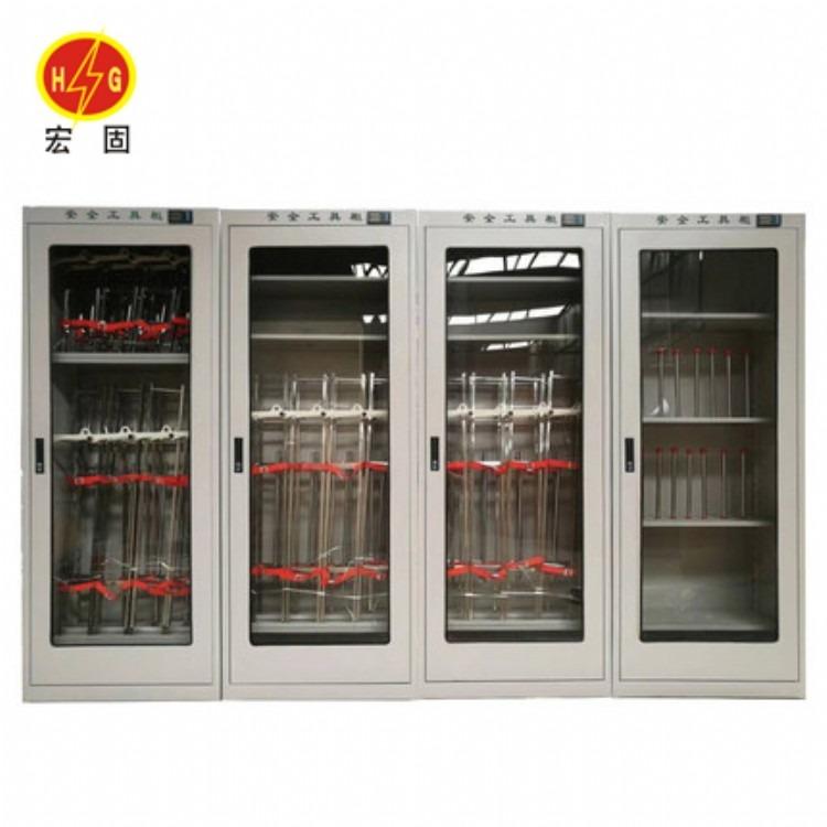 宏固电气电力安全工具柜HG-GJG智能恒温存储柜 智能除湿工具柜 冷轧钢板工具柜
