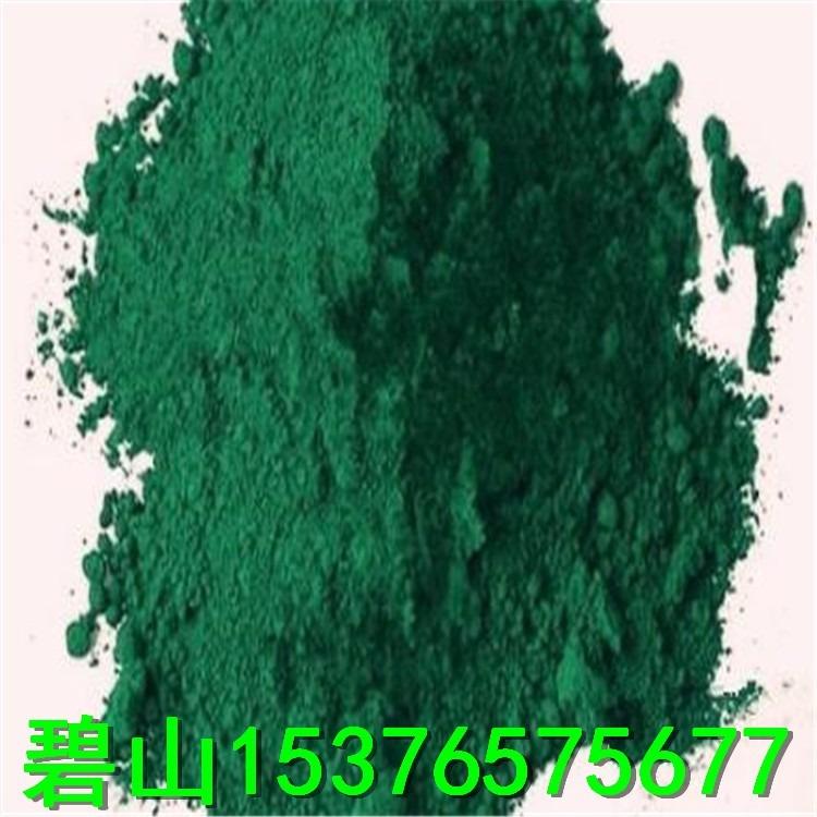 低温固化粉沫涂料-环氧树脂粉末-户内蓝亚光塑粉