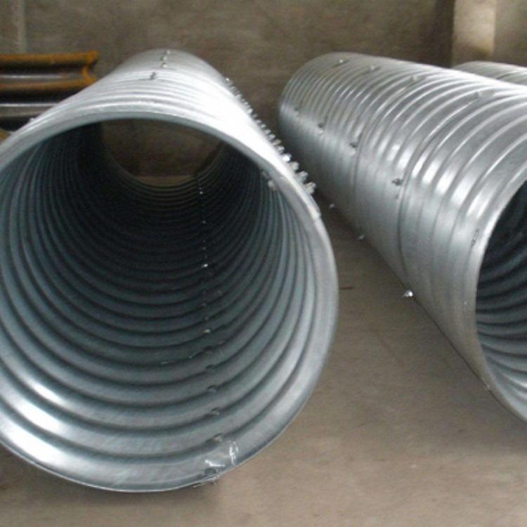 金属波纹管钢波纹涵管公路河流地下管道管涵公路隧道螺旋管道