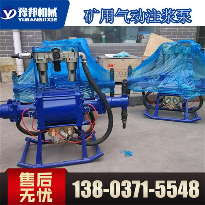 重庆注浆泵厂家检测报告气动泵带防爆证