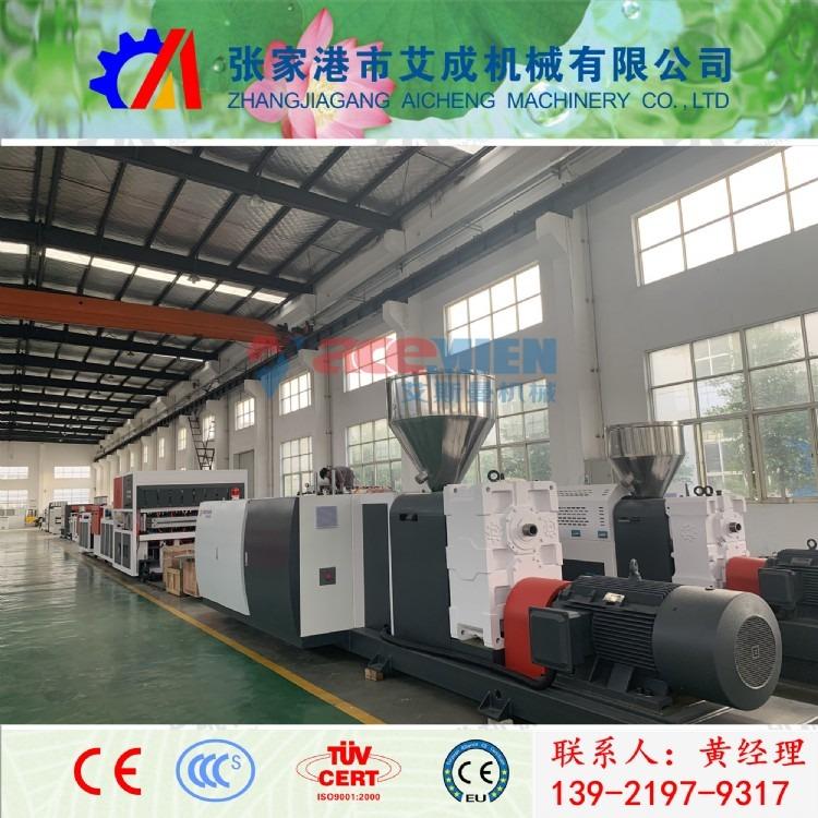 艾斯曼机械长期供应 PP塑料模板、pp建筑模板、生产塑料模板机械设备