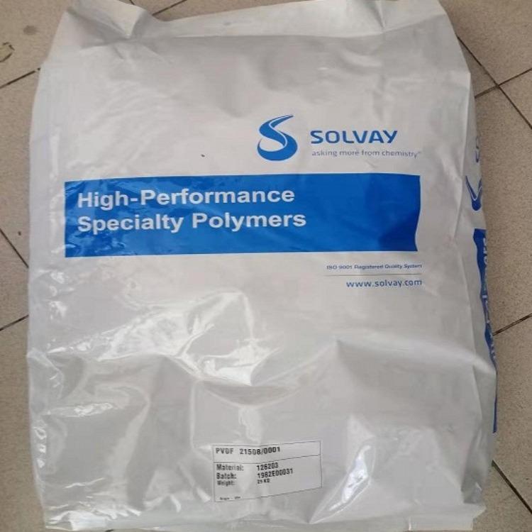 低粘度均聚物PVDF 法国苏威 21508/0001 注塑级 工程塑料