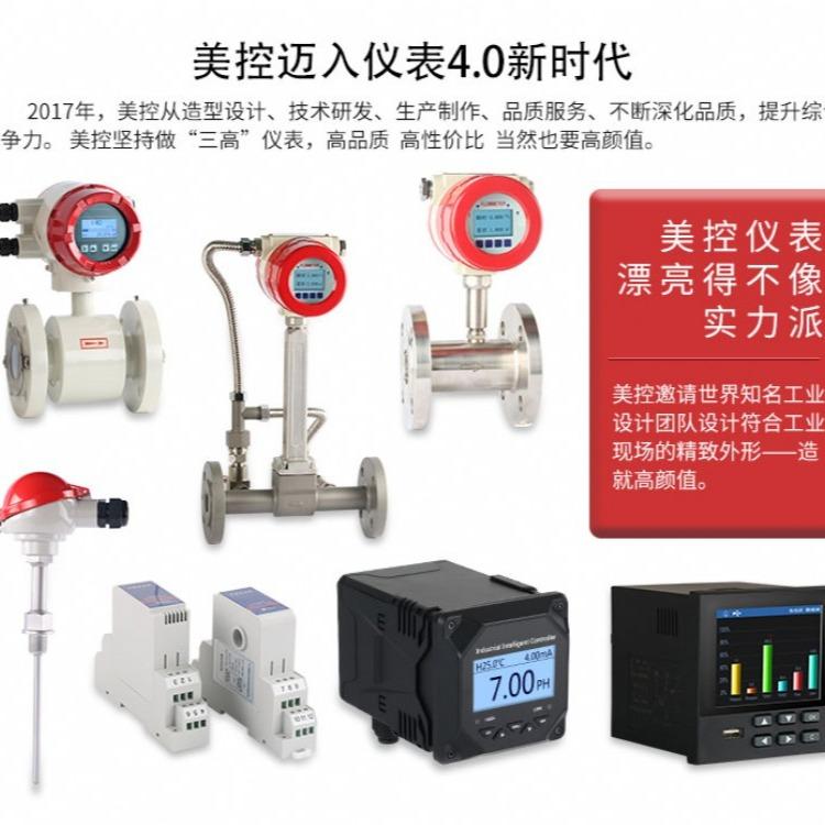 电磁流量计选择 电磁流量计选型 电磁流量计脉冲