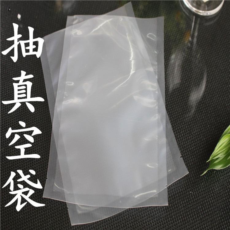 供应抽真空袋 奕星包装真空袋 抽真空袋 尼龙真空袋