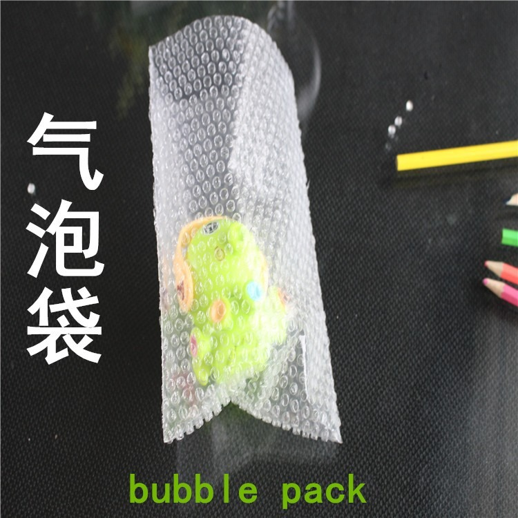 供应单双面环保气泡袋、可印刷100%品质保证