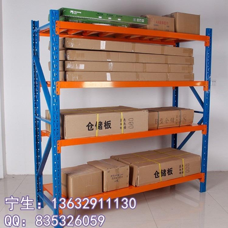 中型仓库货架批发订做非标仓储货架四层重型仓库货架装配式仓储货架