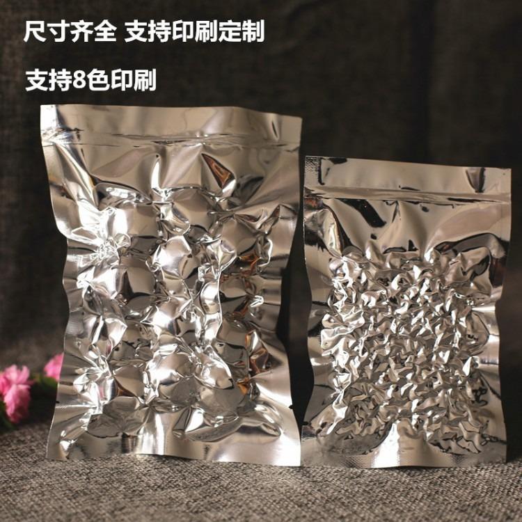 供应东莞镀铝膜真空袋