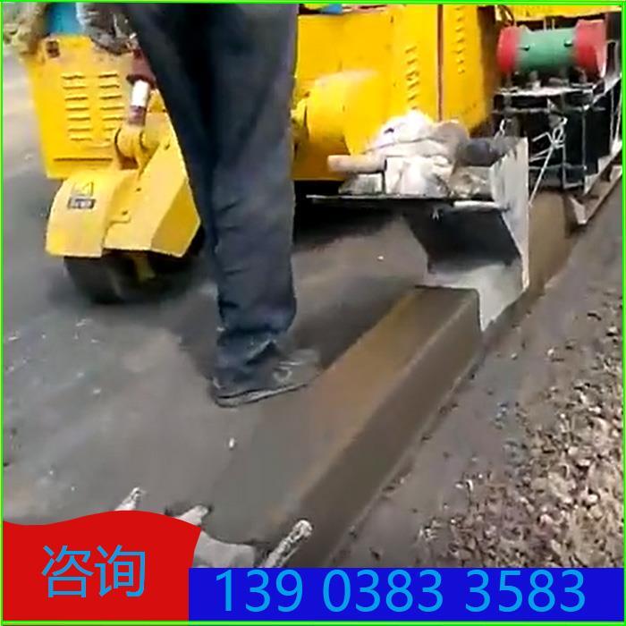 路沿石滑模机拦水带滑模机技术上门安装
