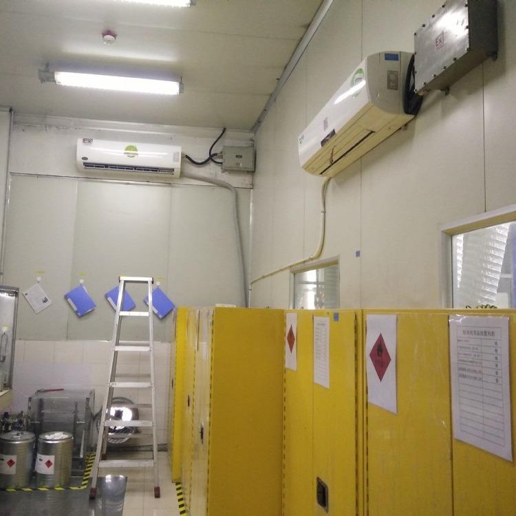 百科特奥防爆空调BFKT-3.5 挂式防爆空调  防爆空调机