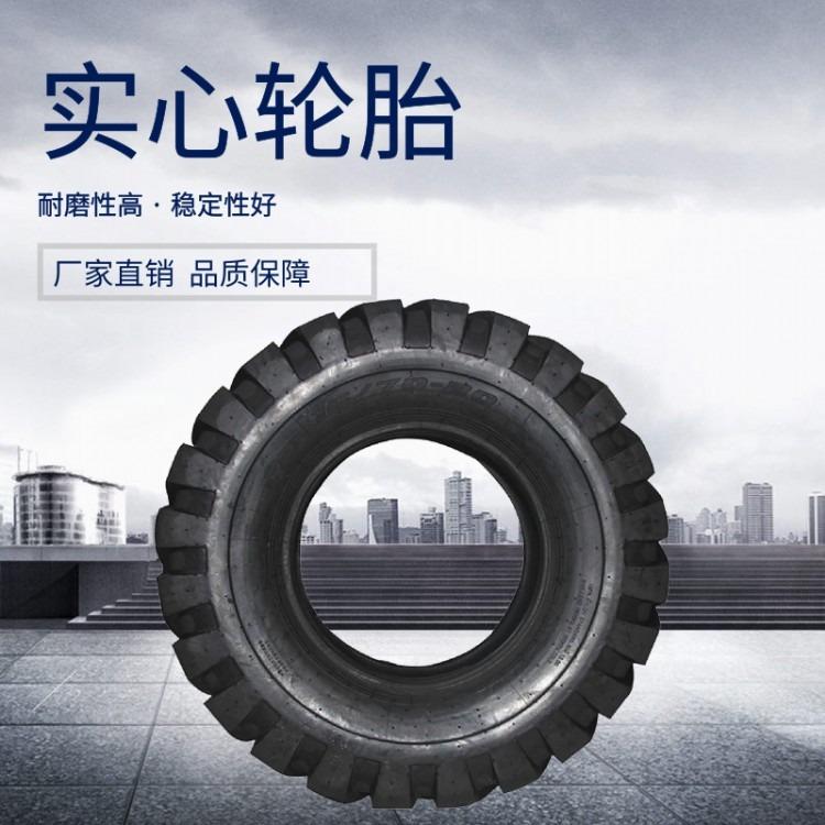 钢丝轮胎26.5r25 铲车轮胎20.57016