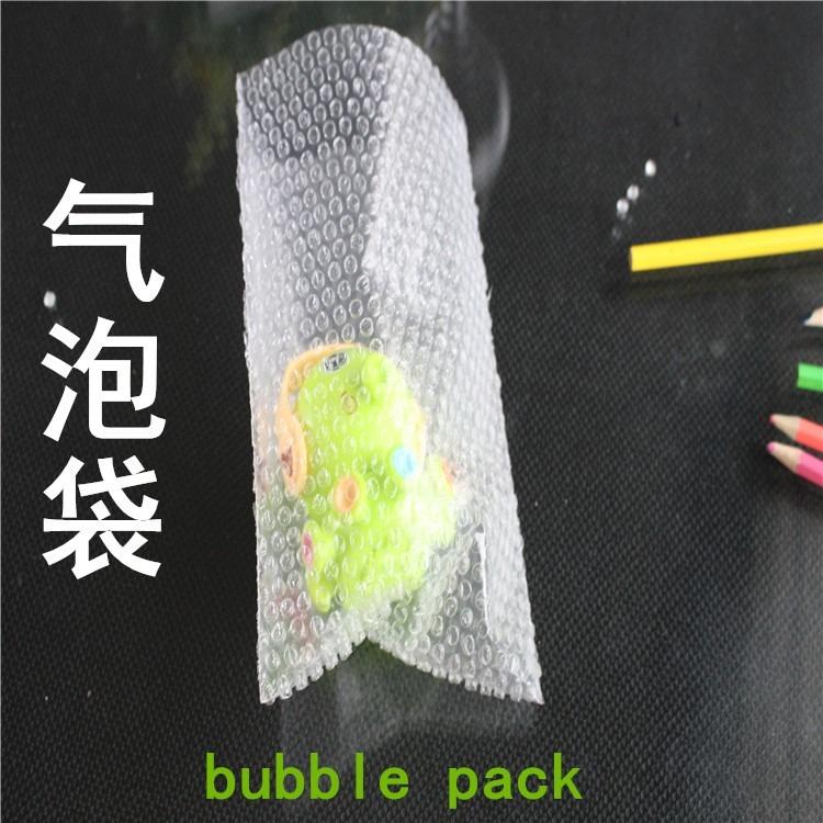 供应东莞泡泡袋