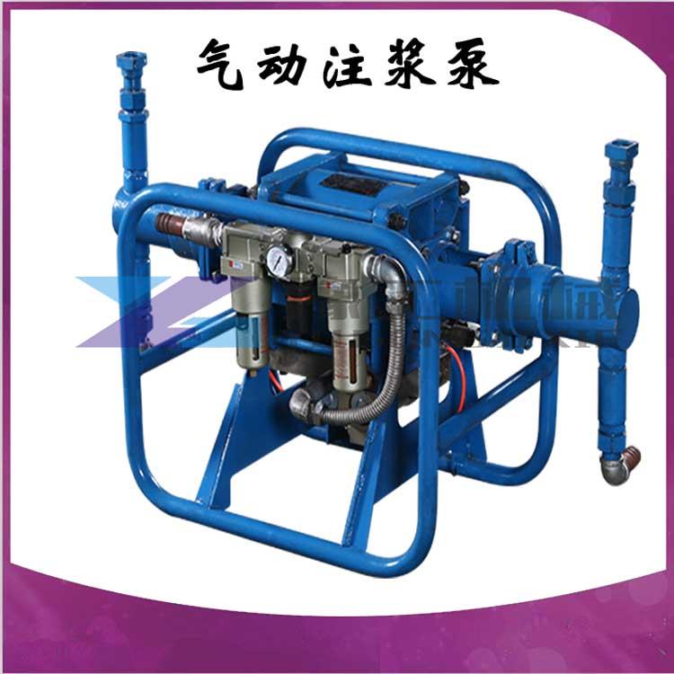 邯郸气动双液注浆泵高压气动注浆泵价格