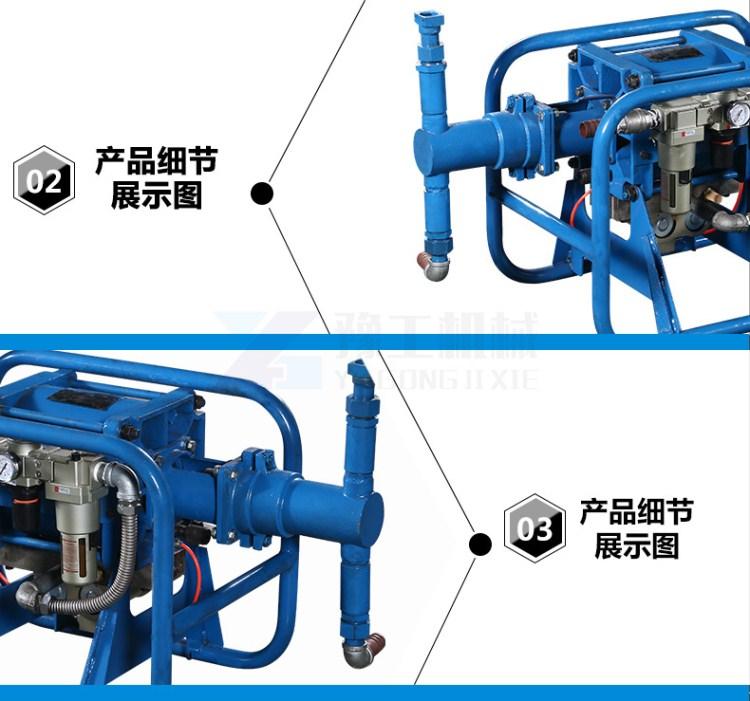 秦皇岛2ZBQ气动注浆泵高压煤矿气动注浆泵