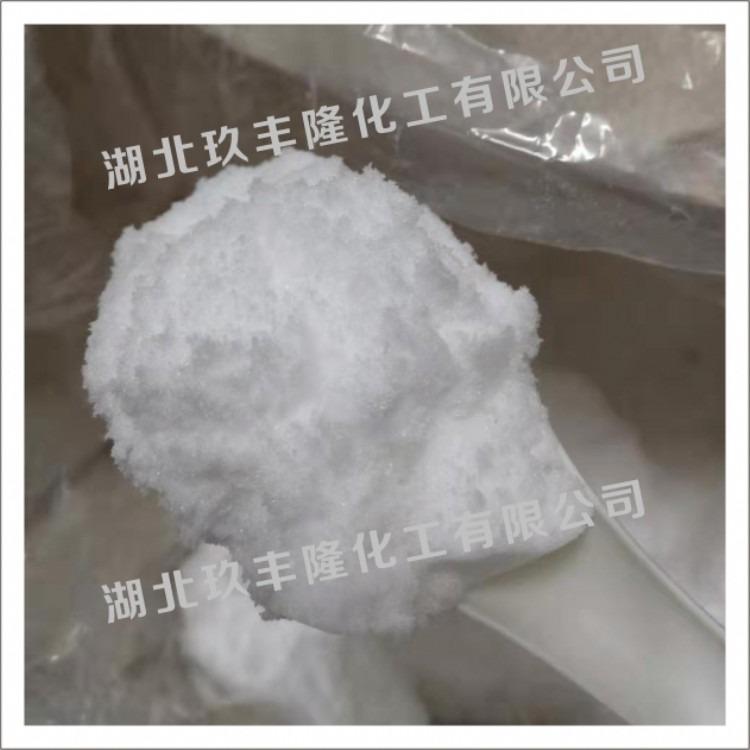 百里香酚,麝香草酚源头厂家,稳定货源,CAS号:89-83-8