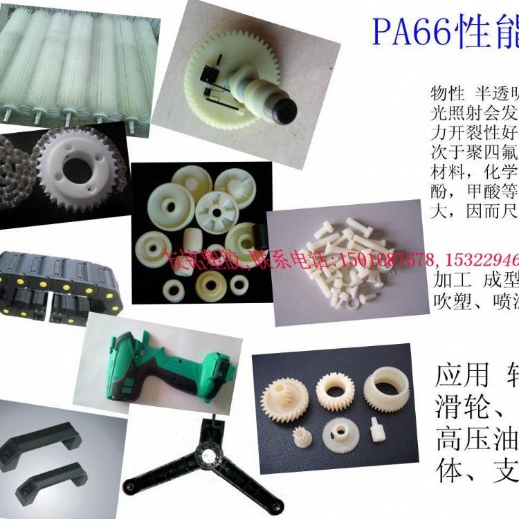 Minlon® 10B40   NC010【杜邦塑料中國代理商】