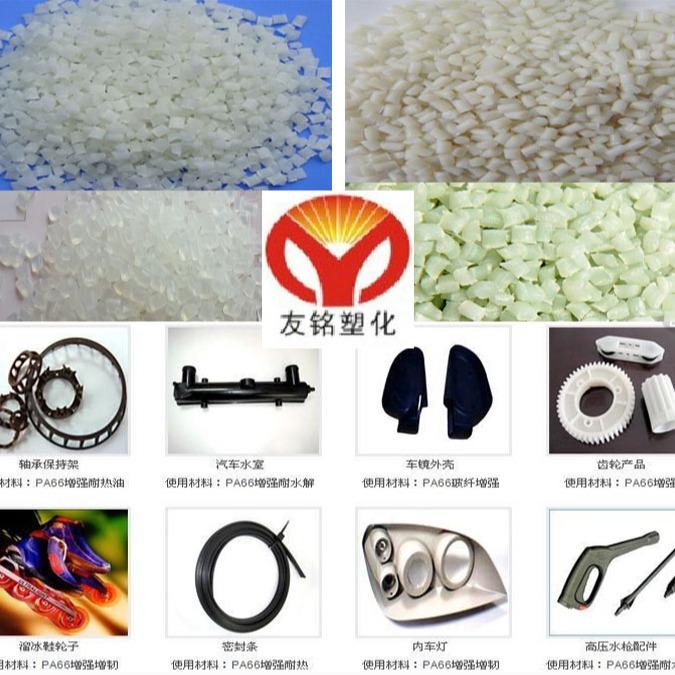 Minlon® 10B40HS1 BK061【PA66-MD40】