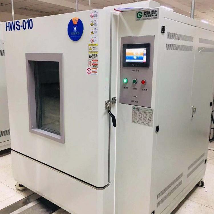 创新出口恒温恒湿箱  恒温恒湿箱大学指定设备