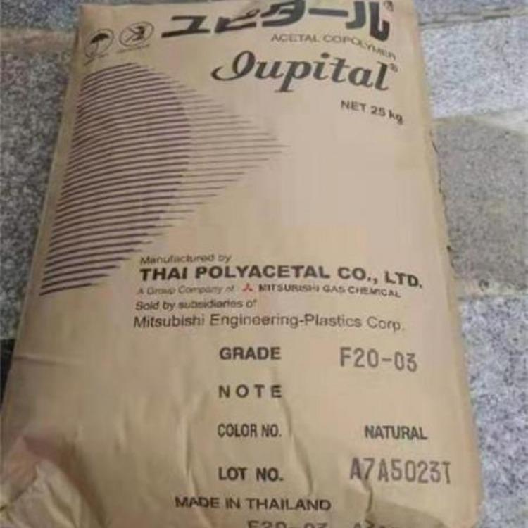 抗静电POM 日本三菱 FV-30  汽车应用聚甲醛