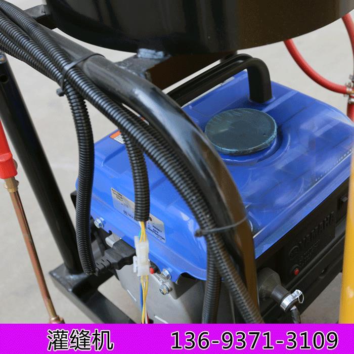 沥青灌缝机价格机器好硅酮胶灌缝机厂家供货