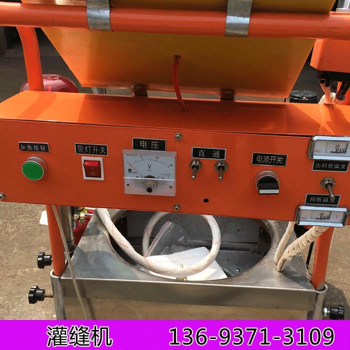 灌缝机价格生产厂家灌缝机一体机优质商品价格