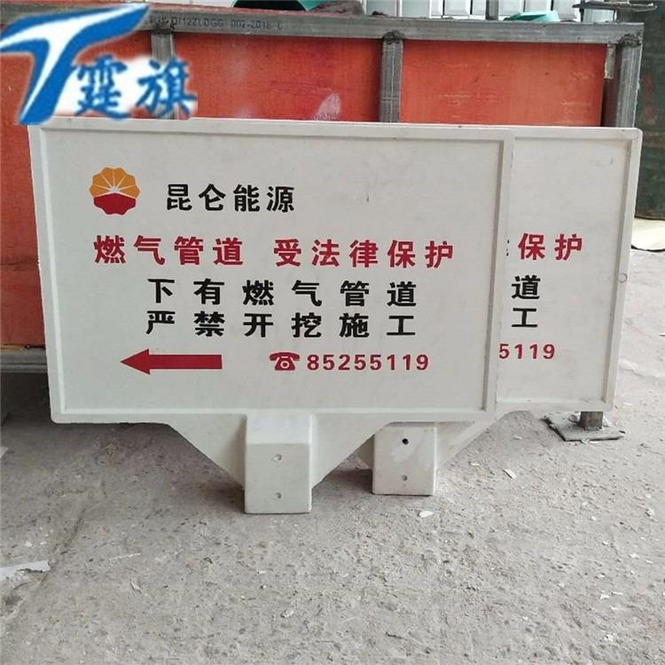 玻璃钢燃气标志牌 警示玻璃钢燃气标志牌 玻璃钢燃气标志牌现货 优质玻璃钢燃气标志牌