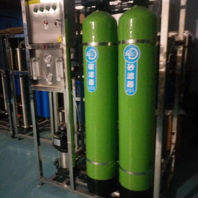 商用净水器RO反渗透纯水设备工业纯水机 商用净水器生产厂家