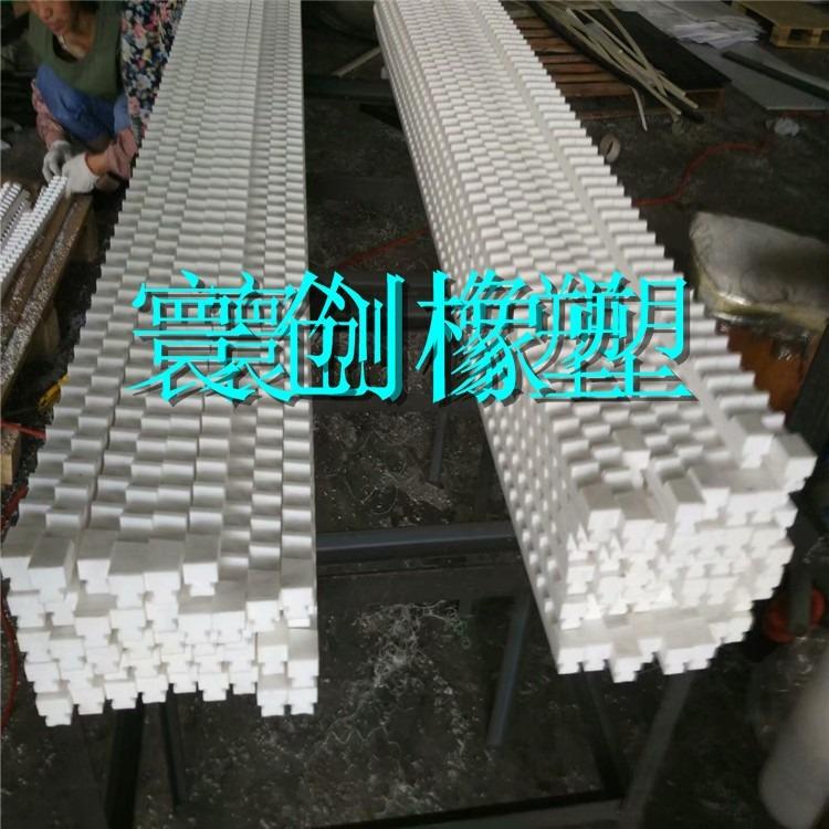 聚四氟乙烯板 高密度聚乙烯板 四氟板衬板 寰创橡塑定制加工
