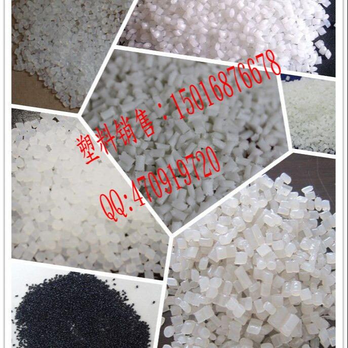 PA6-MD30 Minlon 73M30 NC010 塑料粒
