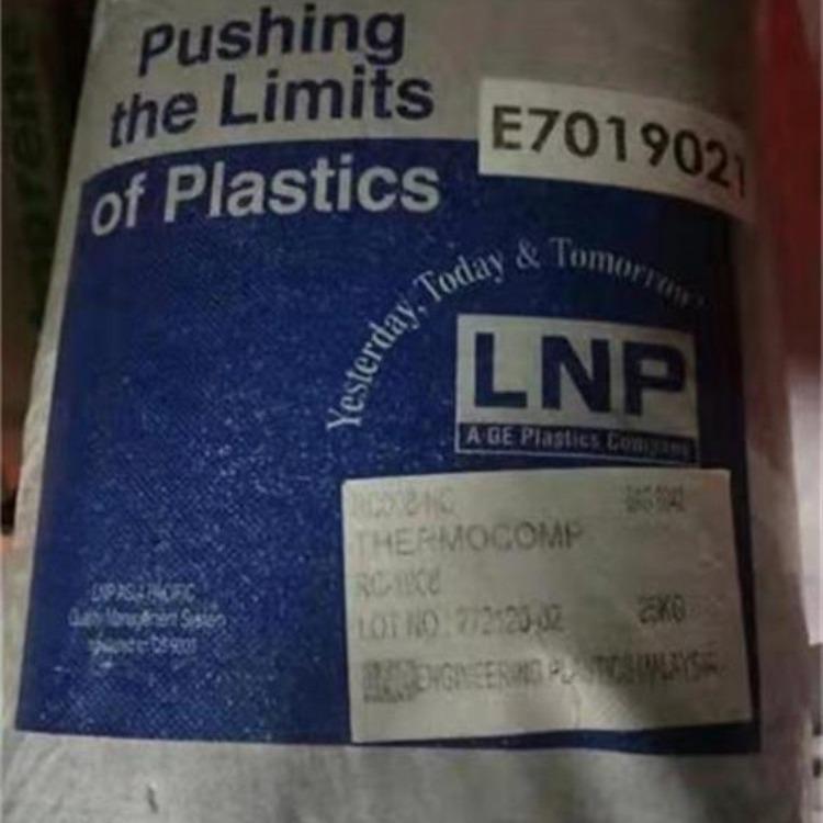 20%玻璃纤PP THERMOCOMP MX06403